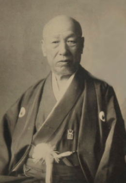About Mugairyu - Yokohama Muga...