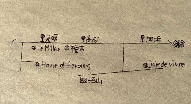 Gallery招山 周辺