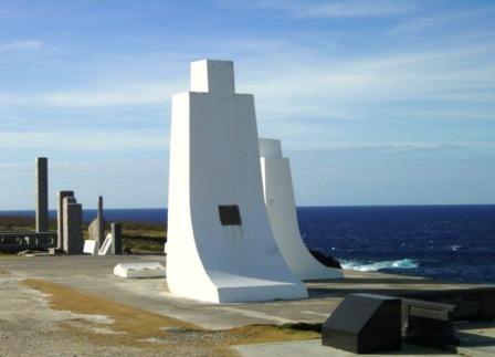 バンザイ岬 太平洋之塔