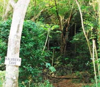 カラベラ洞窟
