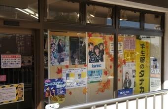 学生服のタナカ 新札幌店 外観