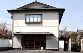 の西蓮寺/密厳堂の外観