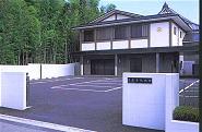 荘巌寺/光明堂の外観