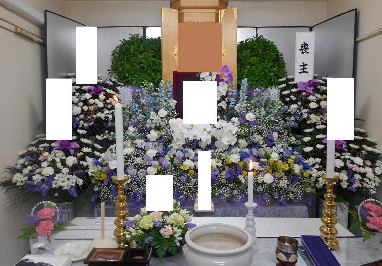 市民葬 生家祭壇