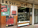 阪急南茨木駅前