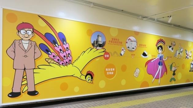 十三駅 宝塚線への通路