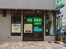 JR茨木駅徒歩3分(分院)