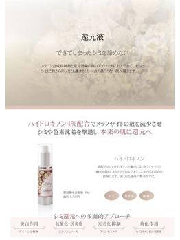 岐阜県多治見市肌改善エステサロンリトハピですニキビたるみしわシミ毛穴赤みでお悩みの方化粧品代理店様募集中です