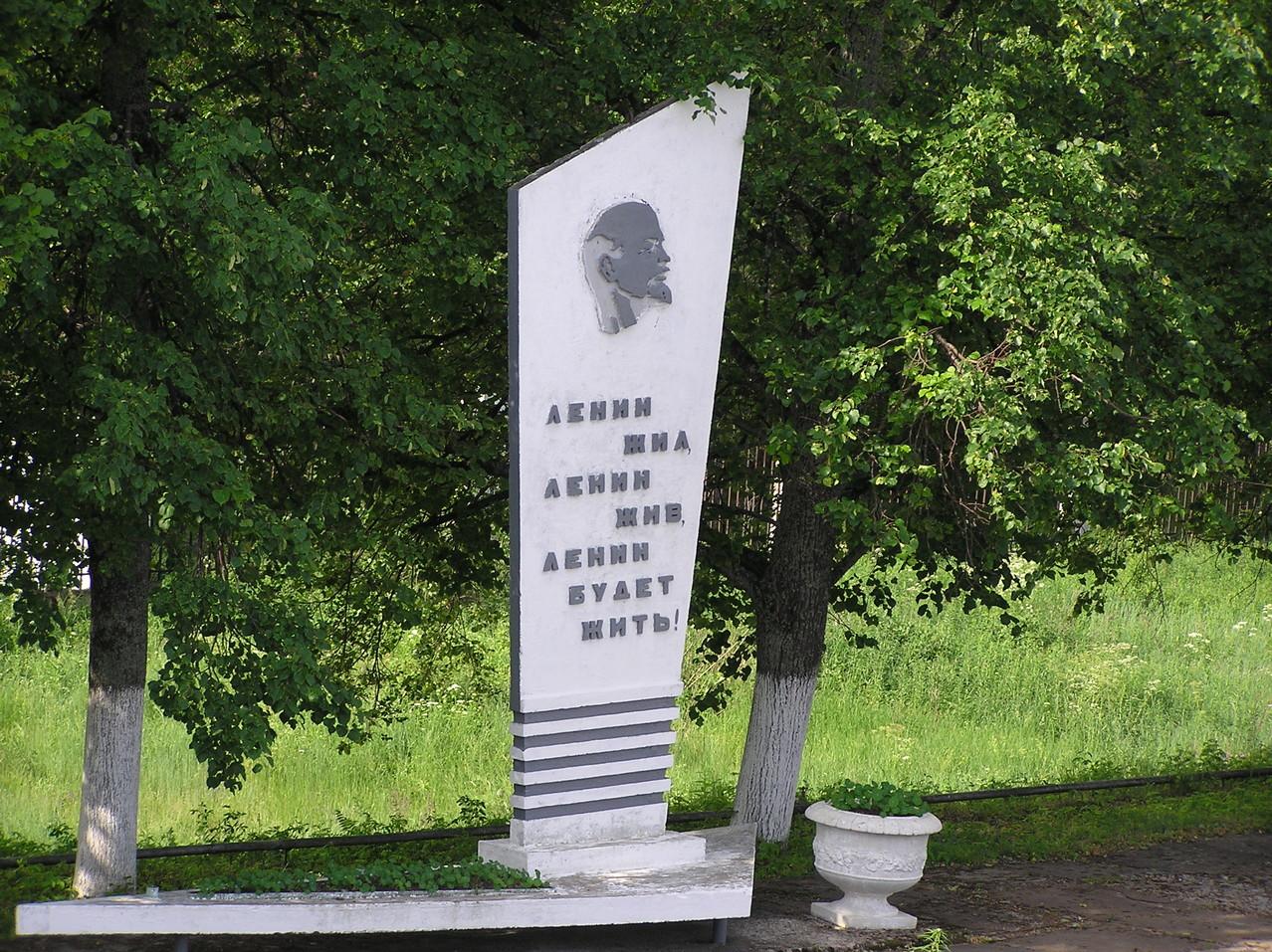 Lenin, unter dem die Wasserstraße erbaut wurde.