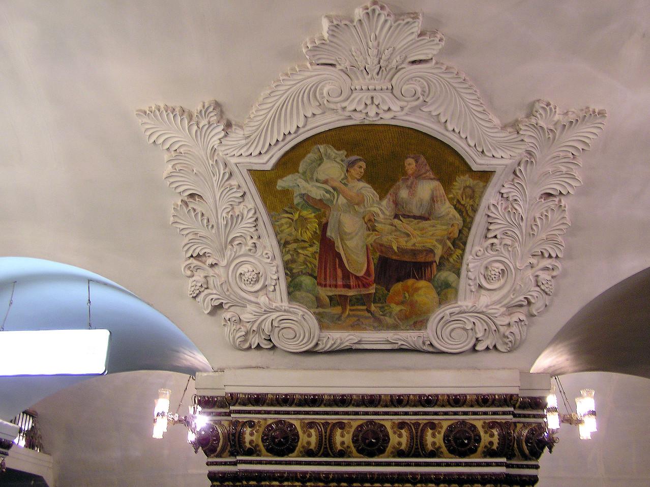 Metrostation Kievskaja aus 1953 ...