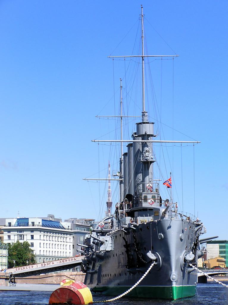 z.B. Panzerkreuzer Aurora: Startschuß für die Revolution