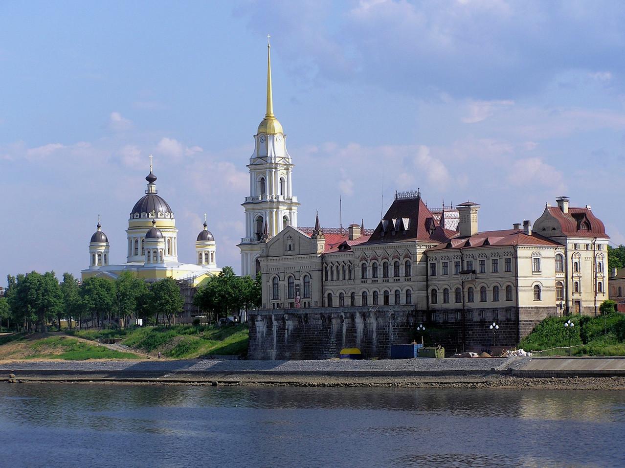 ... erreichen Rybinsk und gelangenen ...