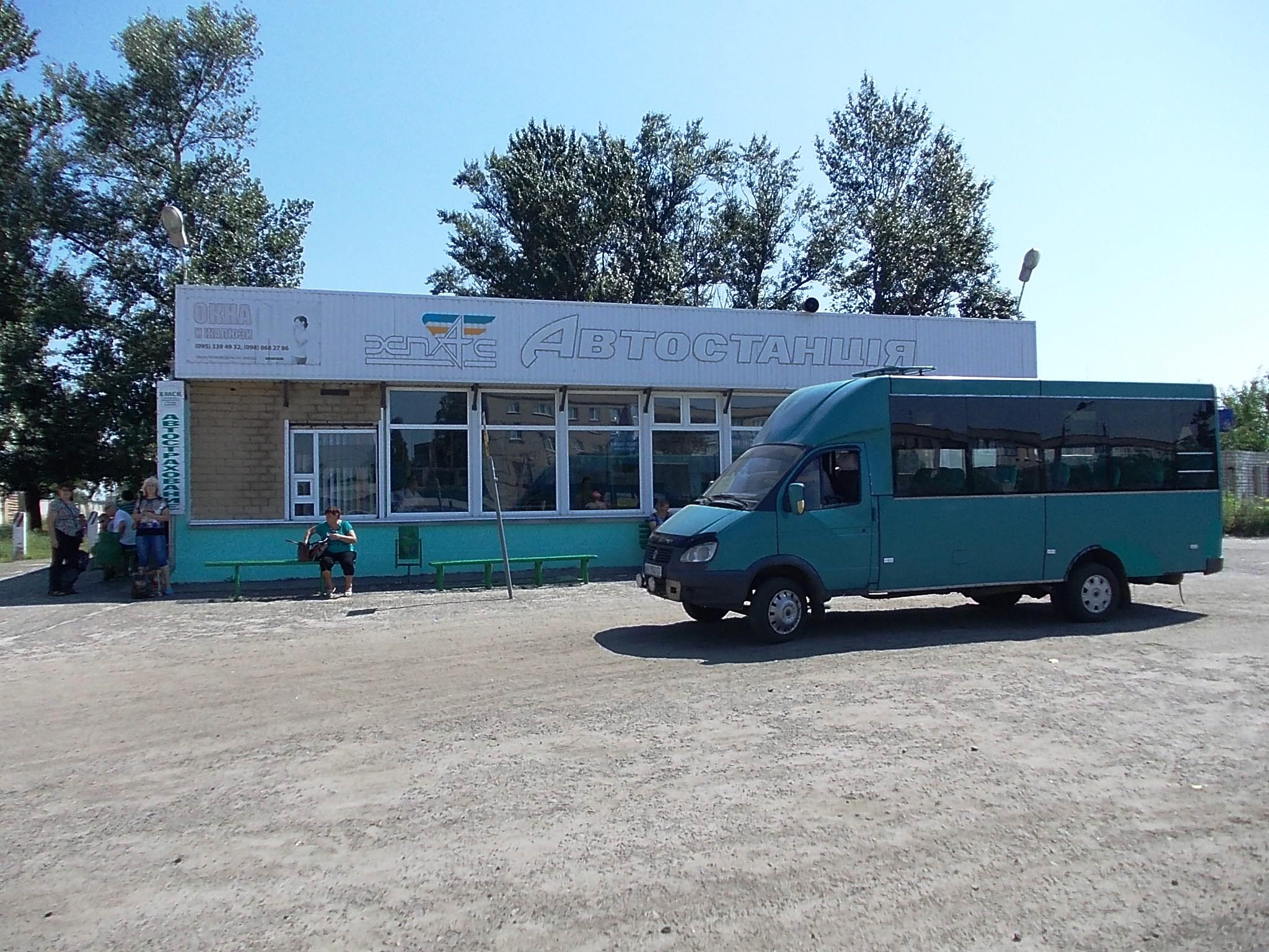 Ковшаровская автостанция
