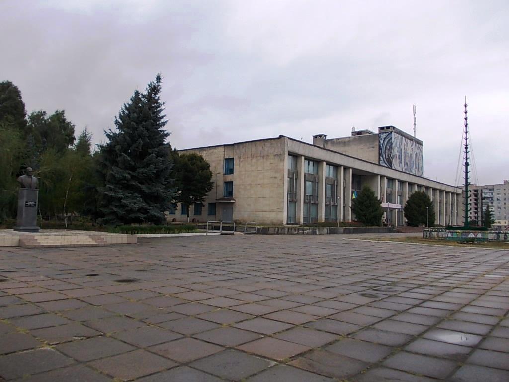 Дворец культуры имени В.И. Кошелева