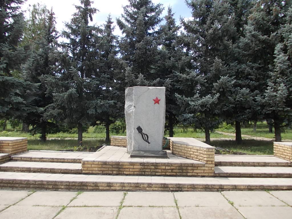 Памятник купянским воинам-интернационалистам