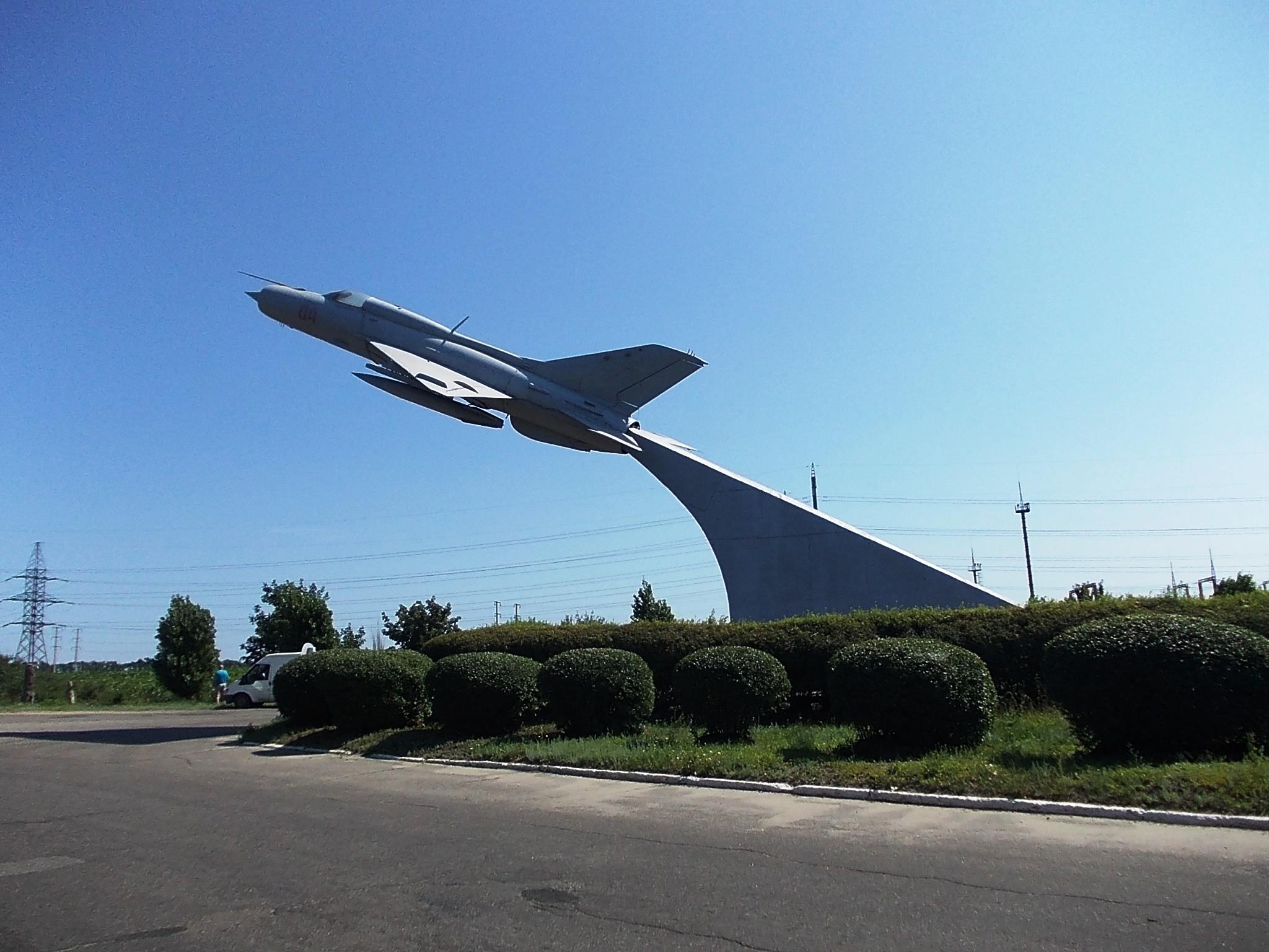 Памятник летчикам, защищавшим небо Купянщины