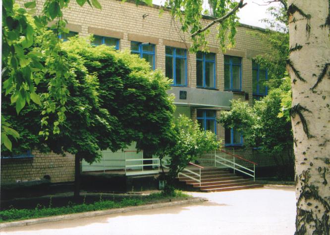 Купянская общеобразовательная школа І-ІІІ ступеней № 11