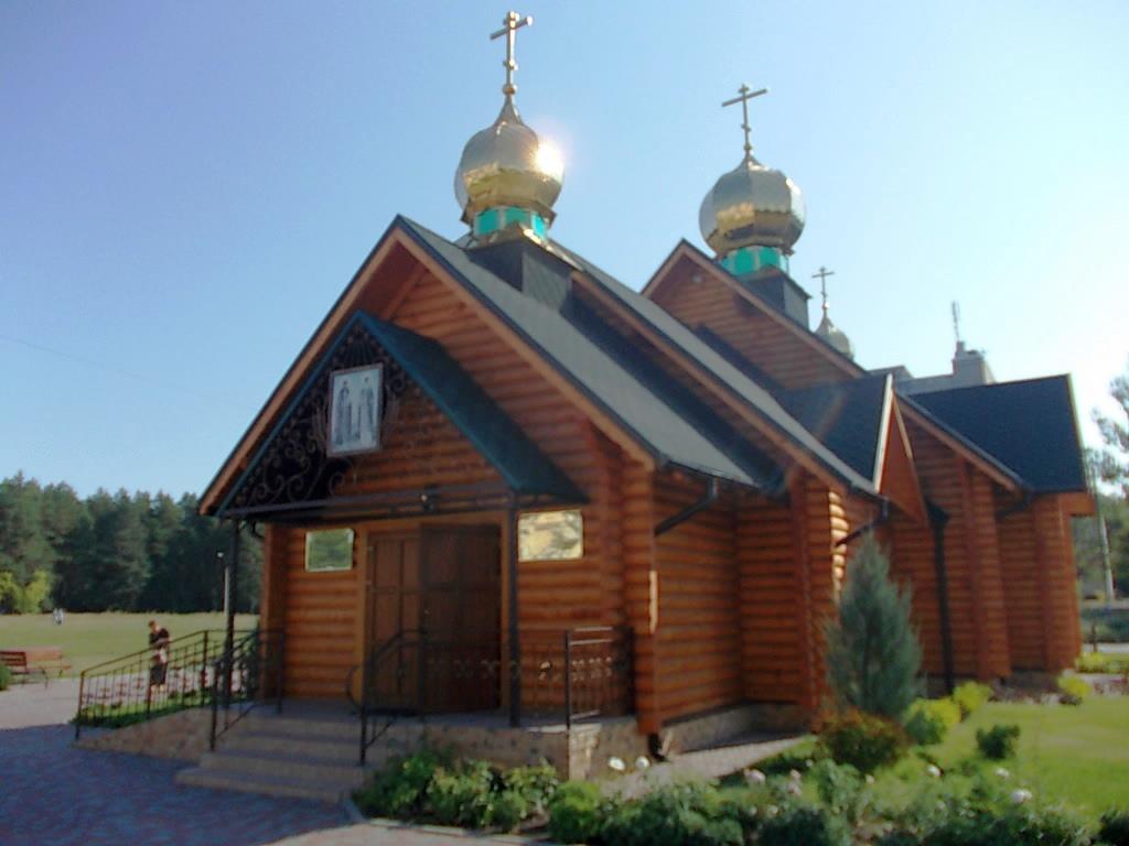 Православный Храм святых Петра и Февронии