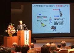 千葉大学内科学講座主任教授 横手幸太郎先生