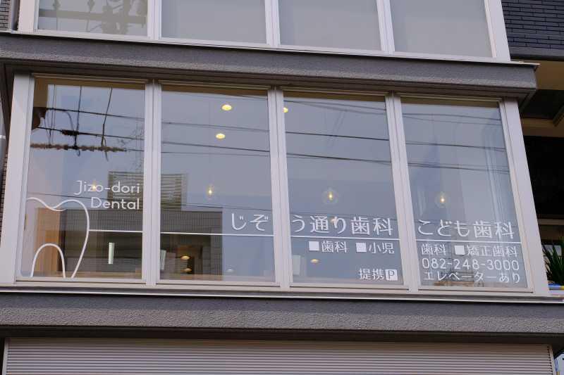 窓 サイン