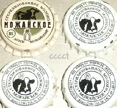 These 3+1 russian milk caps I already have, other dates missing.