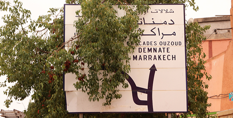 Hinweisschild in Azilal.