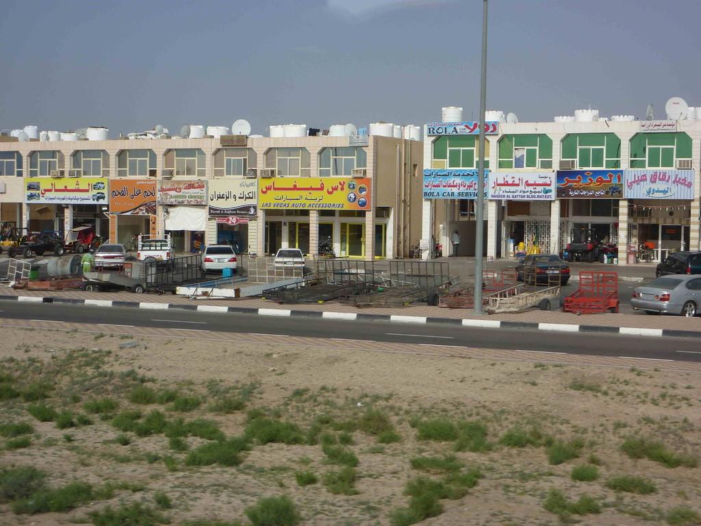 2. Tag - Al Ain - Einkaufsstraße