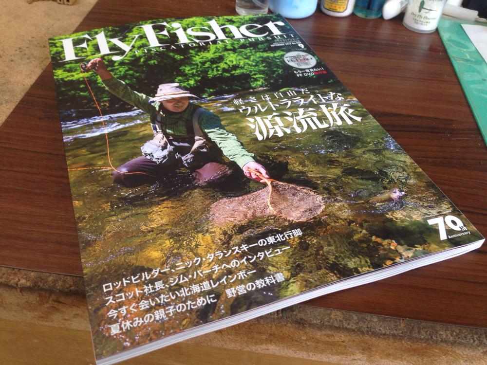 ただいま発売中フライフィッシャー9月号のUL特集にて掲載頂きました。