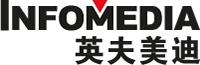 http://www.infomedia.net.cn/en/
