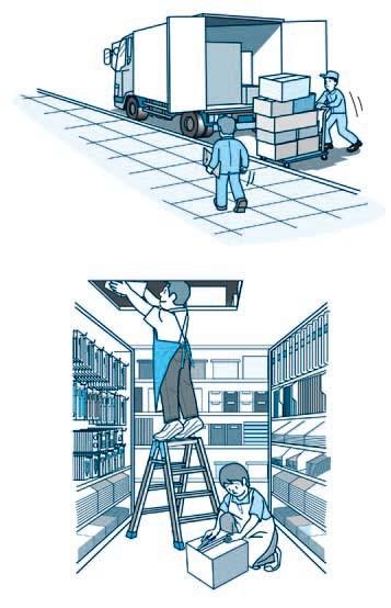 中災防の発行誌 掲載イラスト