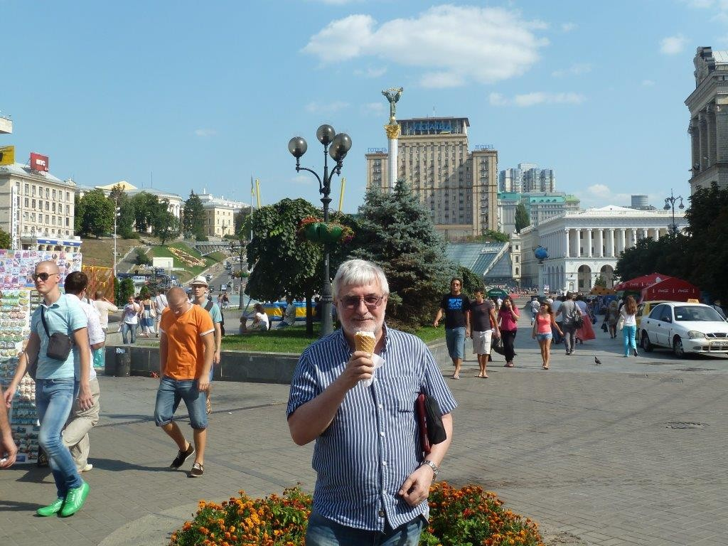 Relaxing in Kiev Ukraine 2013