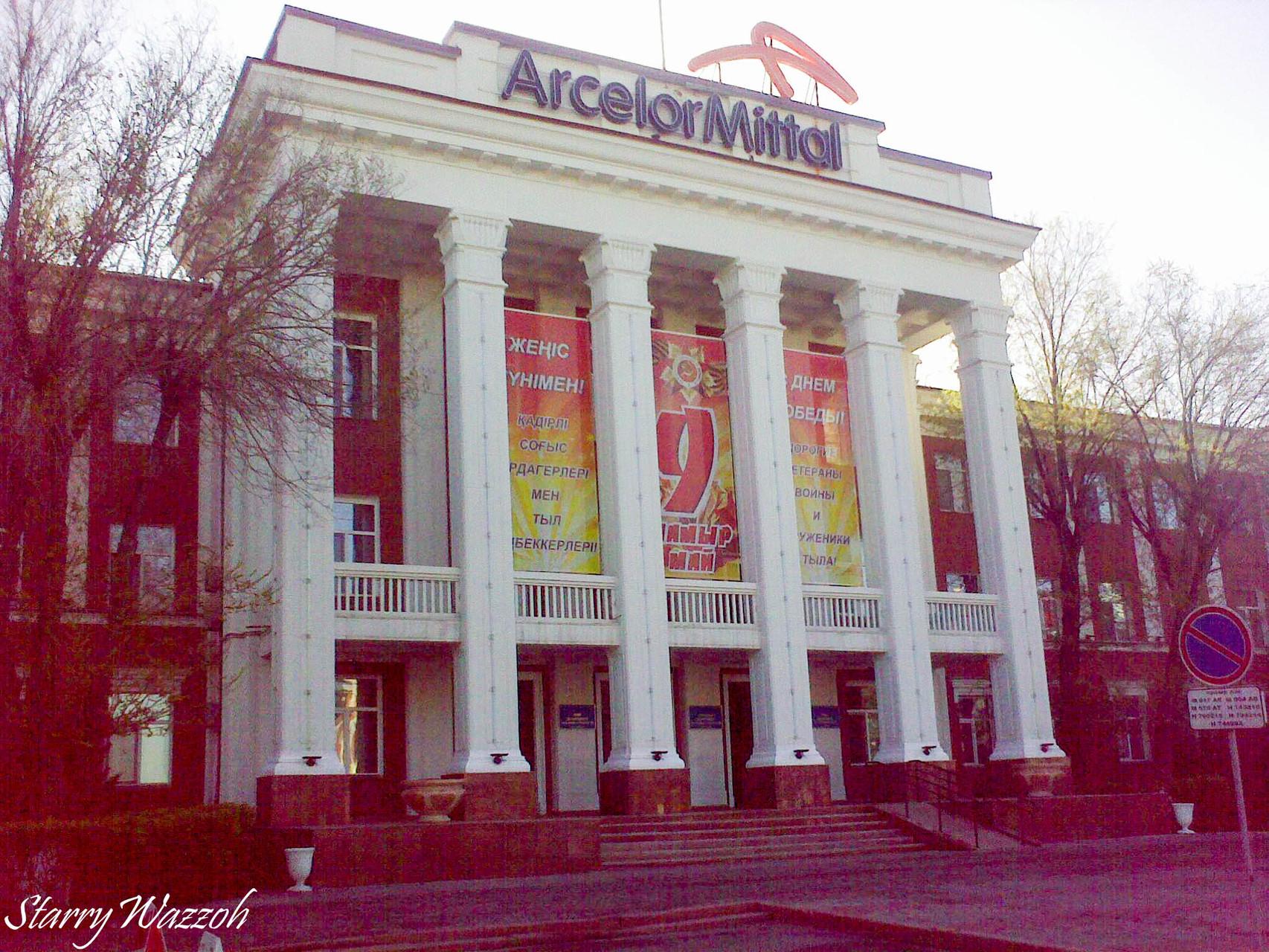 Arcelor Mittal Office, Karaganda, Kazakhstan 2013