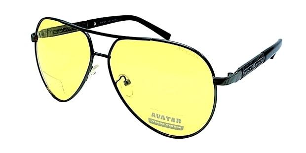 Avatar - 450  BL-0348