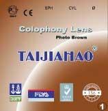 Полимерная фотохромная линза с покрытием. Индекс 1,56