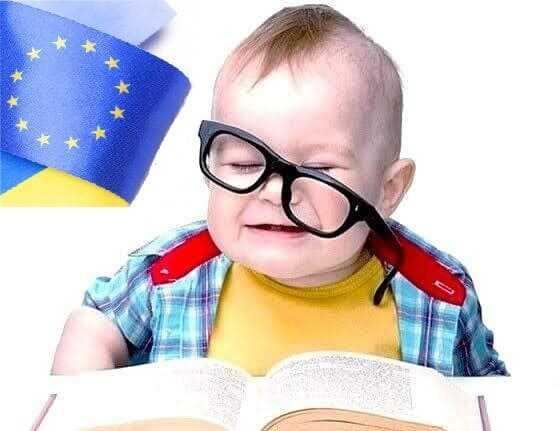 Европейская Оптика Киев.Оправы,линзы,очки.