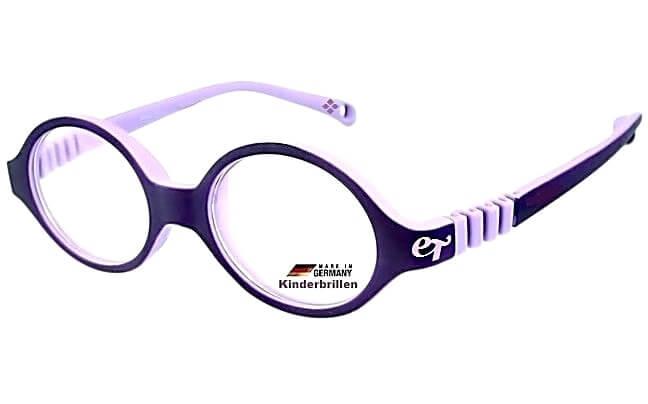 Оправы детские силиконовые Kinderbrillen