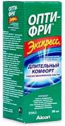 Opti Free Express    Раствор для всех типов мягких контактных линз с сильным антимикробным действием.