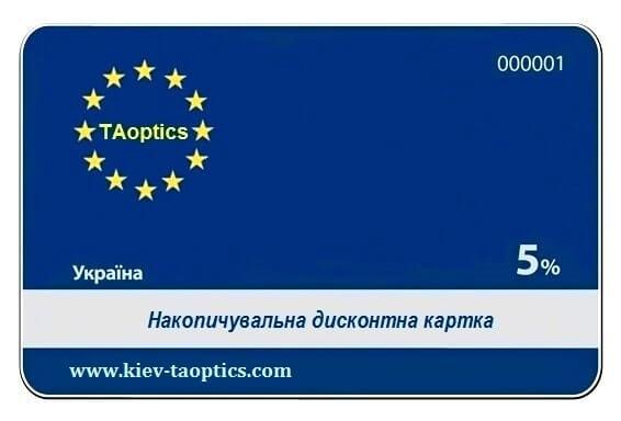 Дисконтная карта TAoptics
