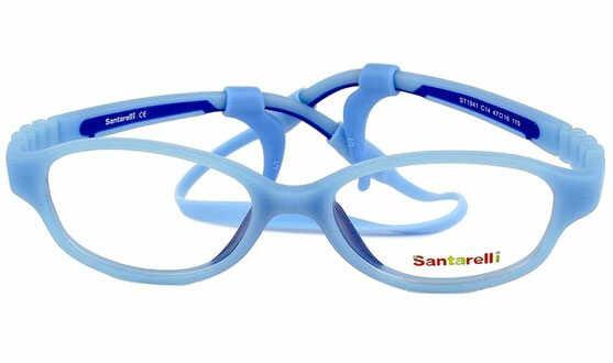 Оправы детские  силиконовые  Santarelli 480 грн.