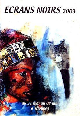 7ème Edition - 2003