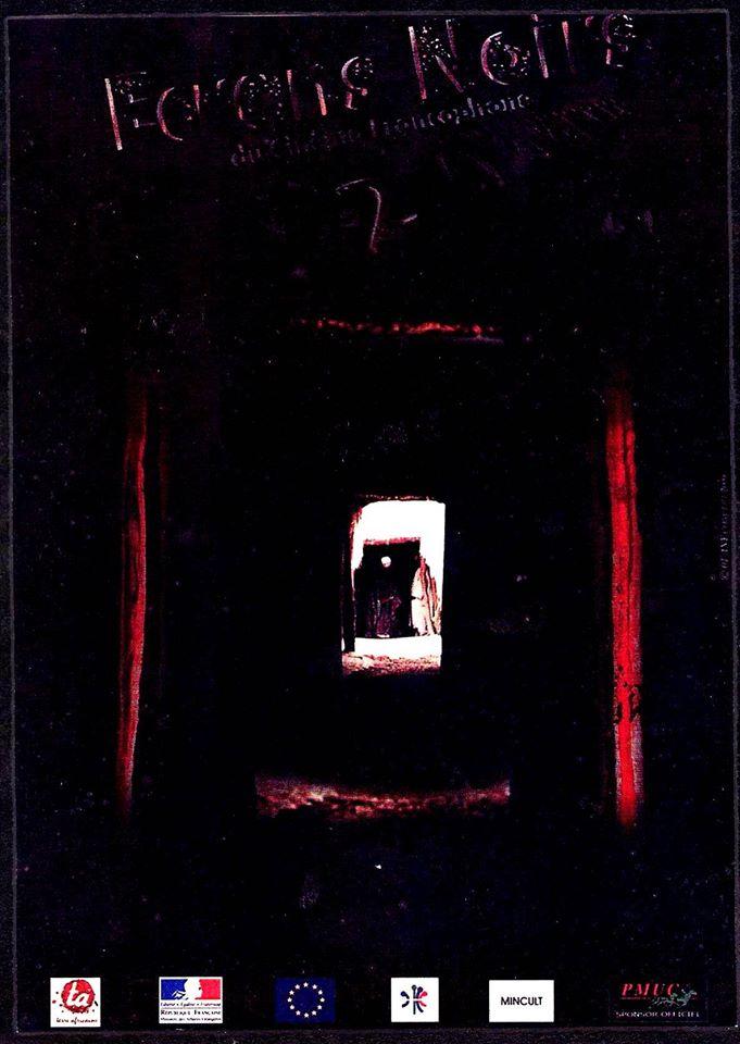 4ème Edition - 2000