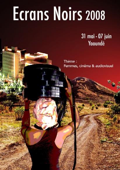 12ème Edition - 2008