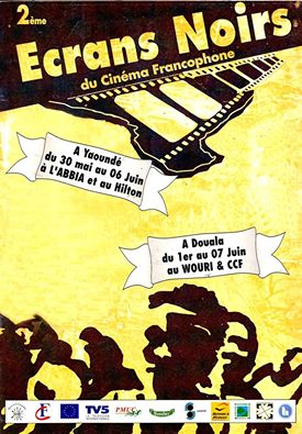2ème Edition - 1998