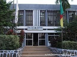 Université de Yaoundé 1 à Ngoa Ekellé