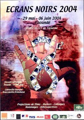 8ème Edition - 2004