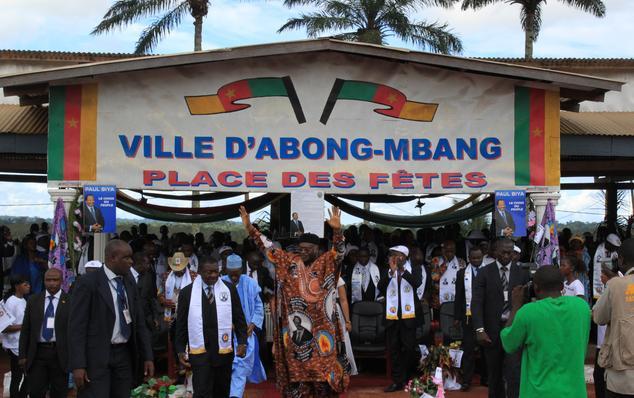 Abong Mbang Place des fêtes