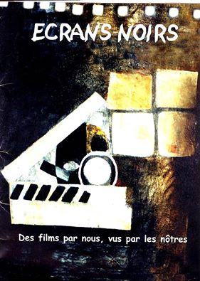 6ème Edition - 2002