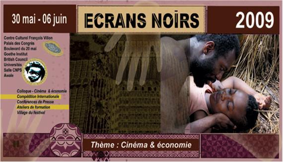 13ème Edition - 2009