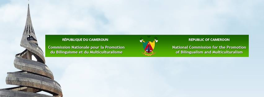 Commission Nationale pour la Promotion du Bilinguisme et du Multiculturalisme (CNPBM)