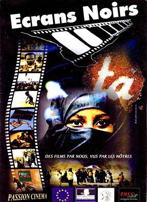 3ème Edition - 1999
